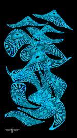 Blue Nebulous 72x40 Verticle
