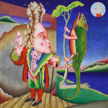 Iguana, 1997 - CHEMIAKIN MIHAIL / ШЕМЯКИН МИХАИЛ