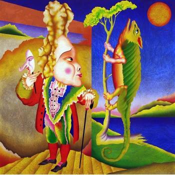 """Iguana"", 1997 - CHEMIAKIN MIHAIL / ШЕМЯКИН МИХАИЛ"