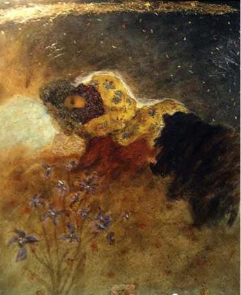 Midsummer Story - ROY FAIRCHILD-WOODARD