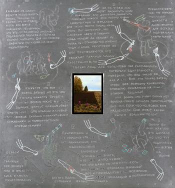 Border w Frame - Alexander Zakharov