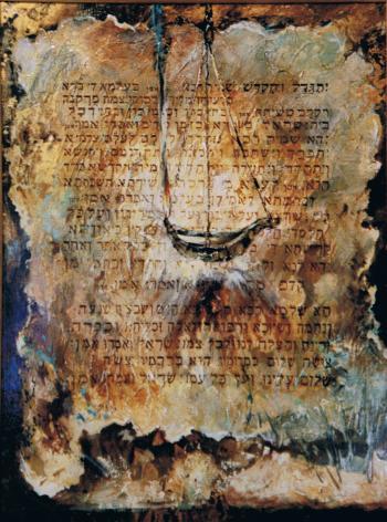 Kadish - Ruben Bore