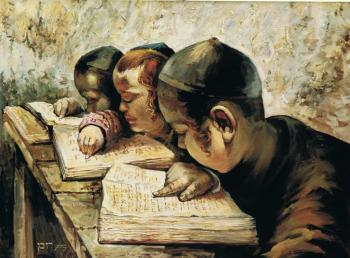 Yushiva - Ruben Bore