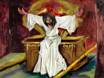On The Mercy Seat - Kathleen Izzo